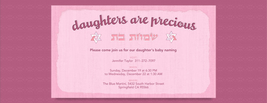 baby, baby naming, girl, jew, jewish, star of david
