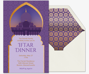 Mosque Archway Invitation