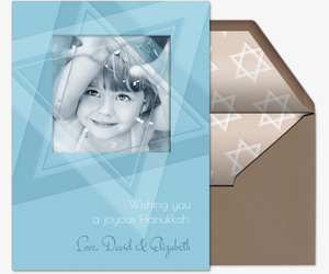 Star Of David Invitation