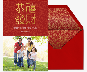 Happy Lunar New Year Card