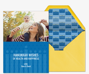 Modern Menorah Invitation