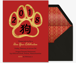 new year paw invitation