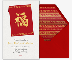 korean lunar new year red envelope invitation