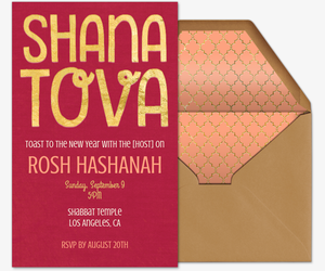 Shana Tova Invitation