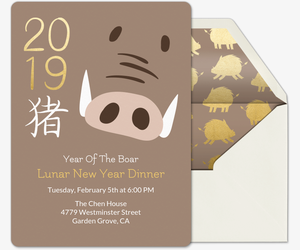 Year of the Pig Invitation