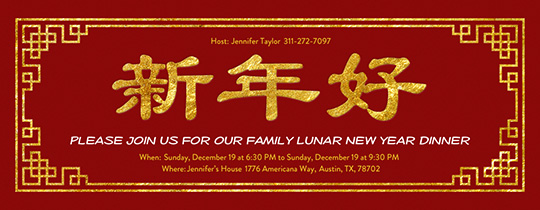 chinese new year invite invitation