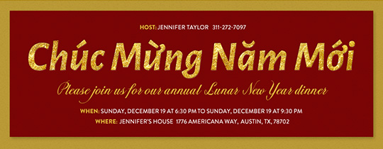 chc mng nm mi invitation free chc mng nm mi pug lunar new year invitation