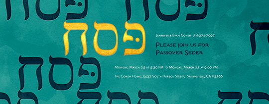 Gold Pesach Invitation