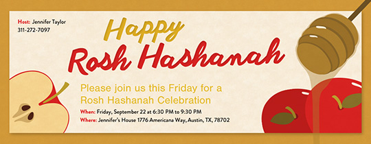 Happy Rosh Hashana Invitation